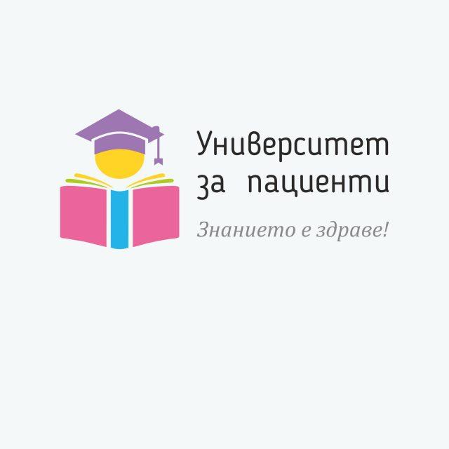 Университет за пациенти