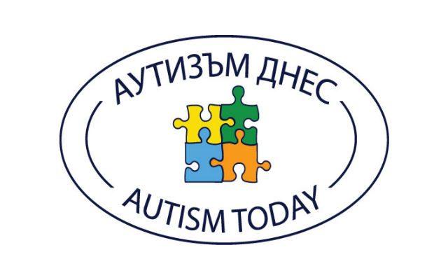"""Сдружение """"Аутизъм днес"""""""