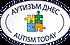 """Предстои първата научна конференция """"Уебинар за аутизма"""" в България @ Литературен клуб """"Перото"""", НДК"""