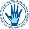 """""""Национална асоциация на децата и младите хора с диабет"""" организира среща - дискусия под надслов """"Семейство и диабет"""" @ парк хотел """"Москва"""""""