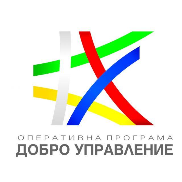 Бяла книга за персонализираната медицина в България – пътна карта за интегриране на иновациите в медицината на 21 век