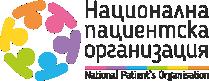 Национална пациентска организация