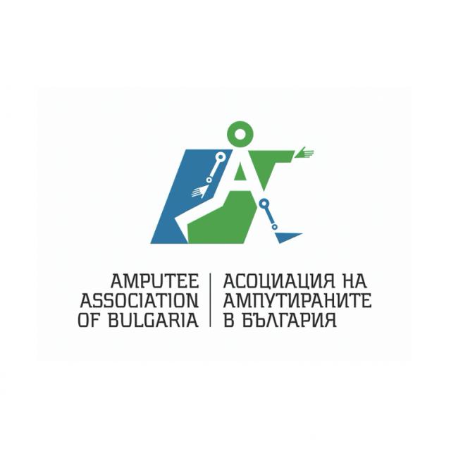 Асоциация на ампутираните в България